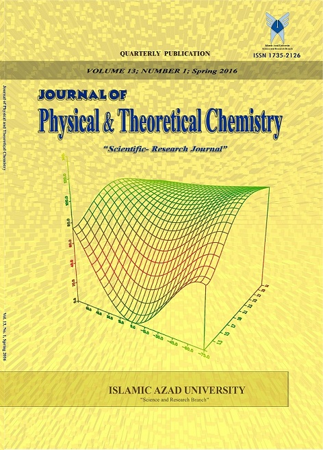 Journal of Physical & Theoretical Chemistry